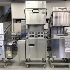 食器洗浄機 タニコー TDWD-6SGL 中古