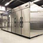 タテ型冷凍庫 ダイワ(大和冷機工業) 613SS-EC 中古