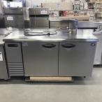コールドテーブル(冷凍冷蔵) サンヨー SUR-G1561CA 中古