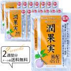 Yahoo!eぷらすぐっず入浴剤 お得な10個組 古風植物風呂 潤果実配合風呂 (医薬部外品)メール便(ネコポス)で送料無料!