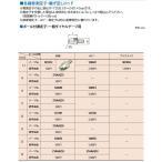 (クリックポスト) ミツトヨ 901994 3Dプラスチック測定子