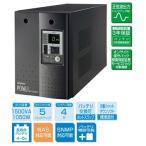 オムロン BU150SW UPS常時インバータコ