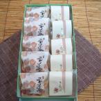 幸成堂の和菓子詰め合わせ きんつば5個・栗最中5個