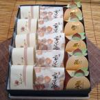 幸成堂の和菓子詰め合わせ きんつば5個・栗最中5個・栗の幸5個