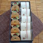 幸成堂の和菓子詰め合わせ きんつば5個・栗の幸5個
