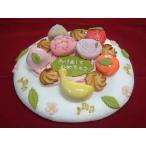 和菓子のデコレーションケーキ 小
