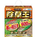 【フマキラー】【除草剤】カダン除草王オールキラー粉剤3kg×6箱(ケース販売)