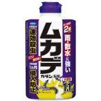 【フマキラー】【殺虫剤】【雨・散水に強い】ムカデカダン粉剤 1.1kg