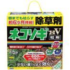 【レインボー薬品】【除草剤】ネコソギエースV粒剤 3kg【ネコソギエースTX粒剤の後継品です】