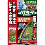 除草剤 芝 雑草 シバキープPro顆粒水和剤 分包 2.4g(1.2g×2包) レインボー薬品 M4