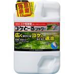 【除草剤】【レインボー薬品】コケとーるシャワー 2L
