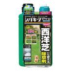 【除草剤】【レインボー薬品】シバキープPro顆粒水和剤(散布器付き)
