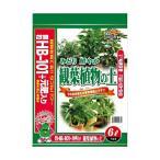 HB-101観葉植物の土 6L