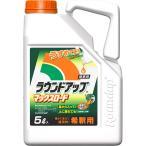 除草剤 グリホ 農耕地 ラウンドアップマックスロード 5L 日産化学