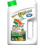 【日産化学】【除草剤】ラウンドアップマックスロードAL 2L