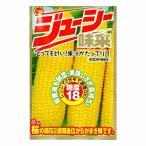 【メール便対応】【アタリヤ農園】【野菜種】とうもろこし ジューシー味来
