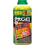 クサノンEX粒剤 800g