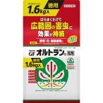 【住友化学園芸】GFオルトラン粒剤 1.6kg