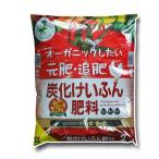 肥料 鶏ふん 炭化 炭化けいふん肥料 2kg 花ごころ