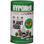 【ハイポネックス】微粉ハイポネックス 120g