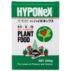 【ハイポネックス】微粉ハイポネックス 200g