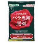 【ハイポネックス】【肥料】バラ専用肥料 2kg