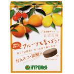 【ハイポネックス】【置肥】錠剤肥料 かんきつ・果樹用 30錠入
