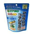 殺虫剤 予防 駆除 ブルースカイ粒剤 50g(10g×5袋) ハイポネックス