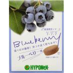 ハイポネックス 錠剤肥料シリーズ ブルーベリー用 30錠