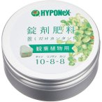 ハイポネックス 観葉植物用 錠剤肥料 70錠
