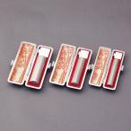 印鑑セット/実印・銀行印・認印3本セット/エンボス付-L-シルバーチタン-16.5-13.5-12mm/上彫り職人の作成印影