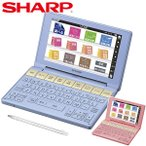 SHARP カラ―電子辞書 Brain PW-SH3