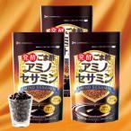 発酵ごま酢アミノセサミン 3パック 健康食品 美容 サプリメント セサミン アミノ酸 ごま 酢 はぴねすくらぶ ハピネスクラブ