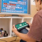 テレビ麻雀ゲーム