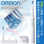 オムロン メディクリーン 11度角の音波式電動歯ブラシセット<はぴねすくらぶ特別セット>