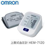 オムロン 上腕式血圧計 HEM-7120 OMRON