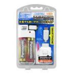 リプロコードセット DE-18 トップランド docomo FOMA、SoftBank3G、au 携帯電話用充電器