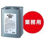 バスクリン 10kg缶 ゆずの香り 10kg