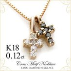 ダイヤモンド ネックレス K18PG 4月の誕生石 ビジュー