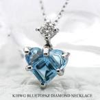 ブルートパーズ ネックレス ダイヤモンド ネックレス K10WG(10金 ホワイトゴールド)(11月の誕生石) ビジュー