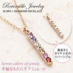 ショッピングネックレス ネックレス K18PG(18金 ピンクゴールド) アミュレット ダイヤモンド ペンダント ビジュー
