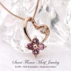 ショッピングピンクゴールド ピンクトルマリン ダイヤモンド ネックレス K10PG(10金 ピンクゴールド)(10月の誕生石)ネックレス ビジュー