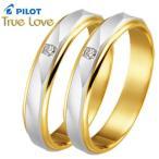 結婚指輪 マリッジリング ペアリング プラチナ 900/18金ゴールド マリッジリング TRUE LOVE パイロット truelovem150d ダイヤモンドリング 刻印無料