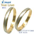 ショッピング結婚 結婚指輪 マリッジリング プラチナ900/18金ゴールド ペアリング