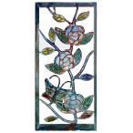 ブロック 塀 壁飾り飾りブロック シャインガラスブロック長方形(チョウ&花) 金属製 外壁 外構工事