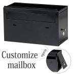 ポスト 郵便受け 郵便ポスト 壁掛け ポスト カスタマイズポスト専用 ボックス キーロック式 スタンド対応可 おしゃれ