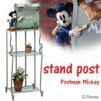ショッピングポスト ポスト 郵便受け スタンドタイプ 郵便ポスト デザインポスト  ディズニーポスト ポストマンミッキー