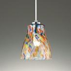 ショッピングライト ペンダントライト LED 100V OP252422LD ガラス 室内照明 ペンダント 天井照明 リビング 照明 間接照明 室内ライト 吊り下げライト びいどろ 照明灯