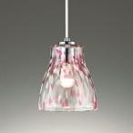 ショッピングライト ペンダントライト LED 100V OP252424LD ガラス 室内照明 ペンダント 天井照明 リビング 照明 間接照明 室内ライト 吊り下げライト びいどろ 照明灯