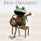 ガーデンオーナメント インテリア雑貨 置物 ブリキ製 ギターカエル 蛙 かえる オーナメント オブジェ イおしゃれ  お祝い 新築祝い 贈り物
